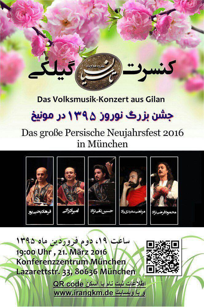 اجرای نوروزی گروه موسیقی گیلکی در آلمان + پوستر