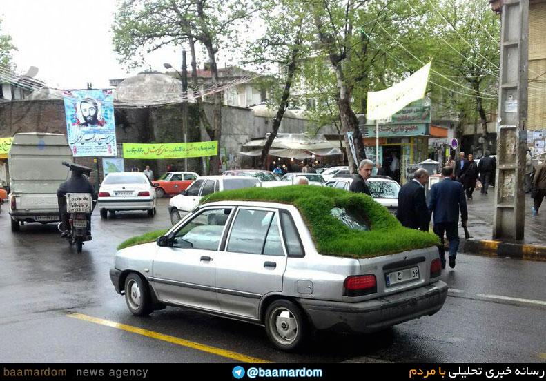 تزیین زیبای خودرو یک شهروند خوش ذوق لاهیجانی با سبزه + تصویر