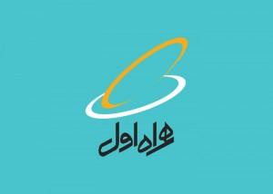 عیدی اول را از همراه اول بگیرید 300x214 - ۲۰۰ گیگ اینترنت هدیه همراه اول به خبرنگاران فعال شد