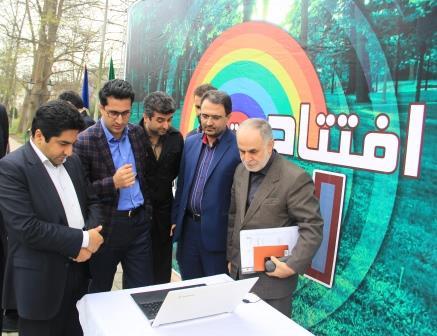 چتر وای فای اينترنت پارك شهر رشت افتتاح شد