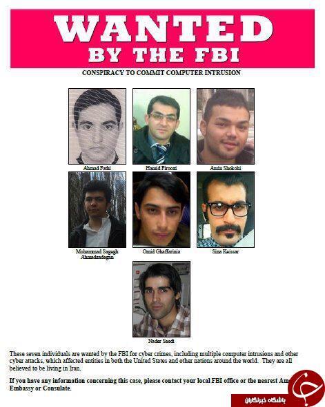 هفت هکر ایرانی تحت تعقیب آمریکا+ تصویر