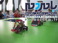دومین دوره مسابقات آزاد رباتیک دانشآموزی گیلان برگزار میشود