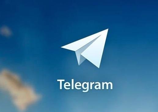 پشت پرده افزایش ناگهانی اعضای برخی کانال های تلگرامی