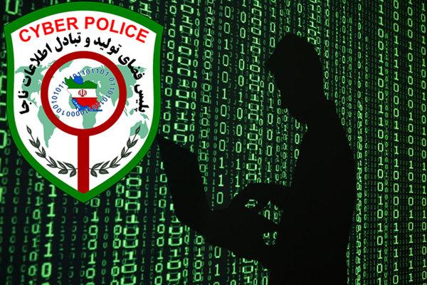 هشدار پلیس فتا درباره دانلود تقویم ۹۵
