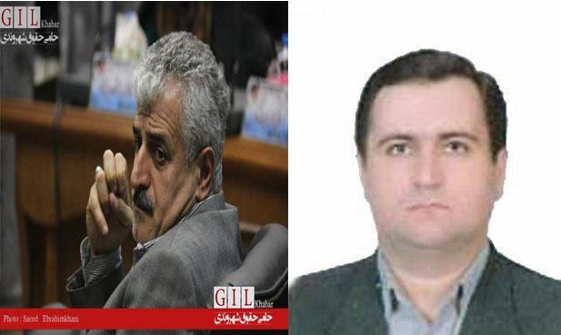 شهردار منطقه ۲ رشت بعد از ۵ ماه برکنار شد