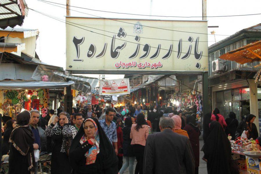 ساخت فیلم مستند بازار در لاهیجان کلید خورد