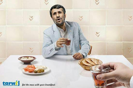 احمدی نژاد با وعده یارانه ٢۵٠ هزار تومانی می اید!