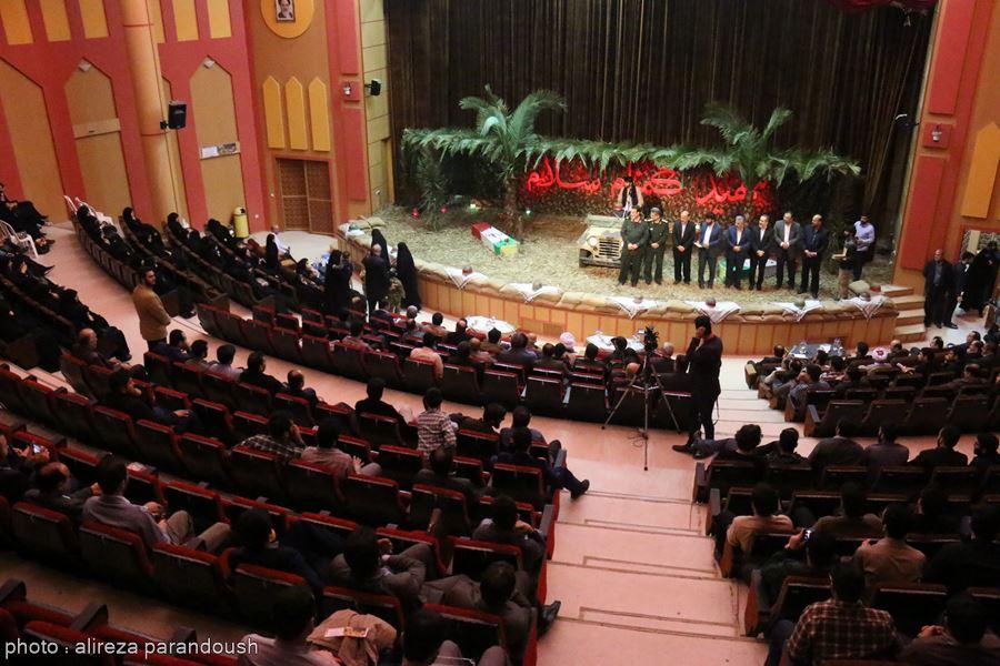 گزارش تصویری سومین یادواره شهدای گمنام دانشگاه آزاد لاهیجان