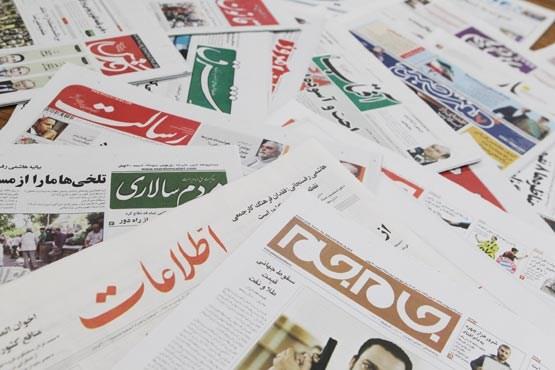 از زهر بیمار سعودی تا پایان یک نشست جنجالی
