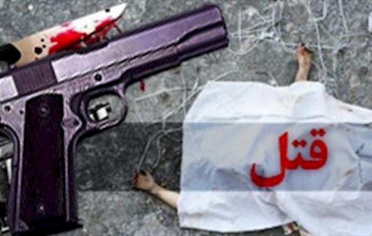 حادثه خونین در کرمان | داماد همه را به رگبار بست