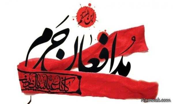 یک گیلانی دیگر به جمع شهدای مدافع حرم پیوست+عکس