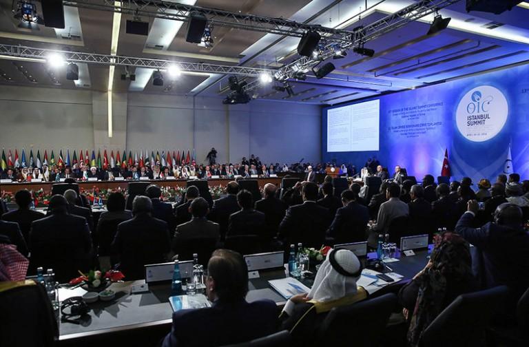 بیانیه پایانی نشست سران سازمان همکاری اسلامی
