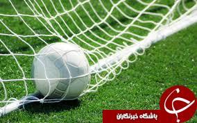 تیمهای ایرانی از لیگ قهرمانان آسیا کنار گذاشته می شوند