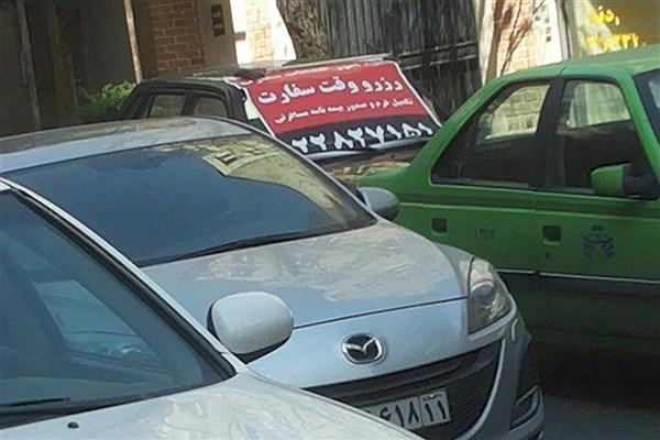 تصویر/ هشدار سفیر سوئد در تهران به ایرانیها
