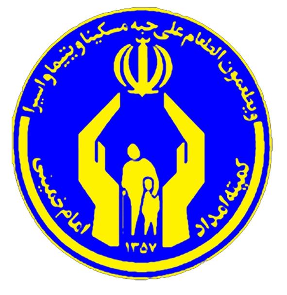 درخواست پیگیری وضعیت نیروهای قراردادی کمیته امداد