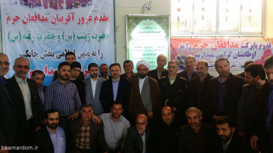 تجلیل از مدافعان حرم در چابکسر + تصویر