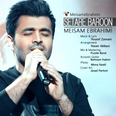 دانلود/ آهنگ جدید میثم ابراهیمی به نام ستاره بارون