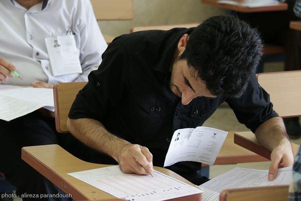 آزمون کارشناسی ارشد دانشگاه آزاد در لاهیجان (11)