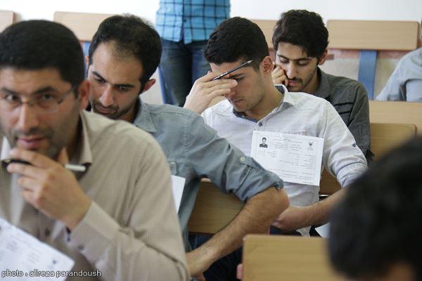 آزمون کارشناسی ارشد دانشگاه آزاد در لاهیجان (19)