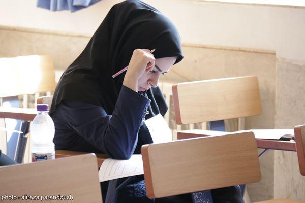 آزمون کارشناسی ارشد دانشگاه آزاد در لاهیجان (29)