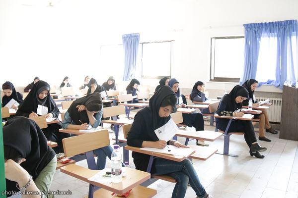 آزمون کارشناسی ارشد دانشگاه آزاد در لاهیجان (30)
