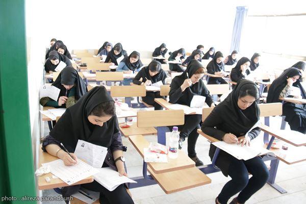 آزمون کارشناسی ارشد دانشگاه آزاد در لاهیجان (31)