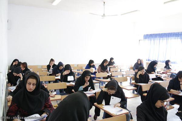 آزمون کارشناسی ارشد دانشگاه آزاد در لاهیجان (39)