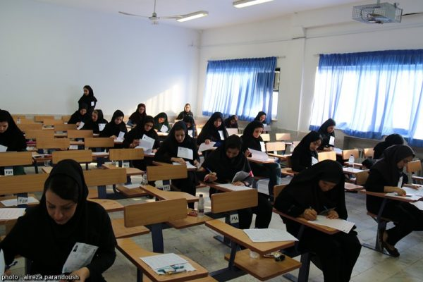 آزمون کارشناسی ارشد سال 95 دانشگاه آزاد اسلامی در شهرستان لاهیجان + تصاویر (10)