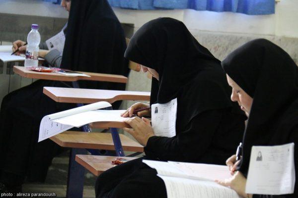 آزمون کارشناسی ارشد سال 95 دانشگاه آزاد اسلامی در شهرستان لاهیجان + تصاویر (13)