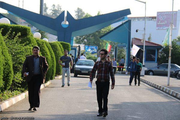 آزمون کارشناسی ارشد سال 95 دانشگاه آزاد اسلامی در شهرستان لاهیجان + تصاویر (3)