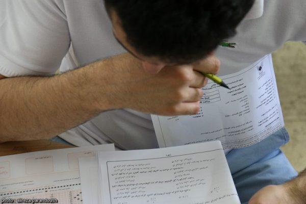 آزمون کارشناسی ارشد سال 95 دانشگاه آزاد اسلامی در شهرستان لاهیجان + تصاویر (31)