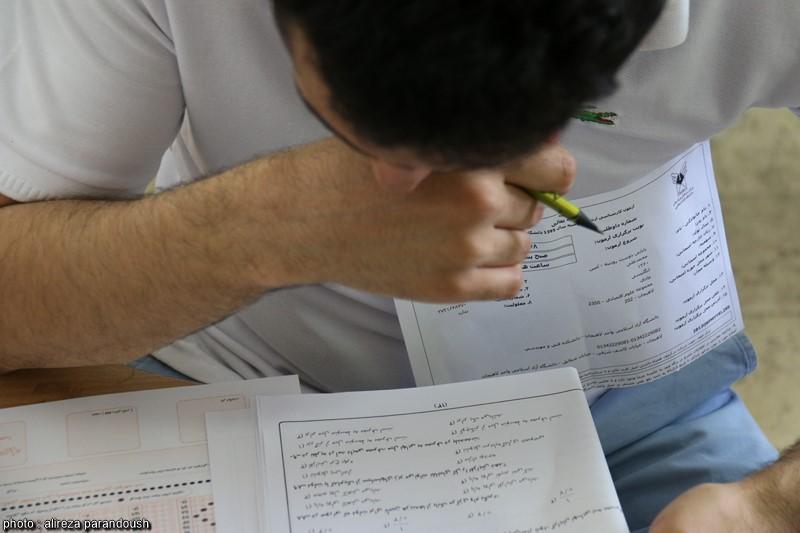 آزمون کارشناسی ارشد سال ۹۵ دانشگاه آزاد اسلامی در شهرستان لاهیجان + تصاویر