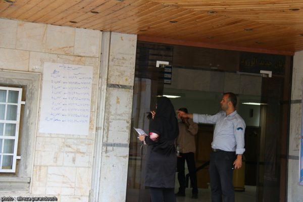 آزمون کارشناسی ارشد سال 95 دانشگاه آزاد اسلامی در شهرستان لاهیجان + تصاویر (8)