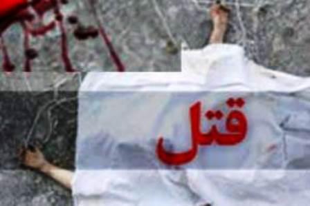 قتل 1 - جزئیات قتل توسط ملی پوش زن