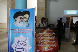 همایش پیشگیری از اعتیاد در دانشگاه آزاد لاهیجان (1)