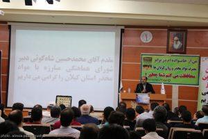 همایش پیشگیری از اعتیاد در دانشگاه آزاد لاهیجان (15)