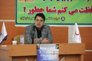 همایش پیشگیری از اعتیاد در دانشگاه آزاد لاهیجان (16)