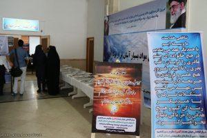همایش پیشگیری از اعتیاد در دانشگاه آزاد لاهیجان (2)