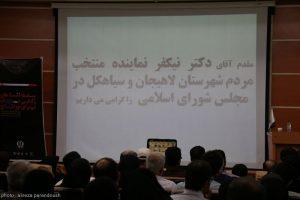 همایش پیشگیری از اعتیاد در دانشگاه آزاد لاهیجان (21)