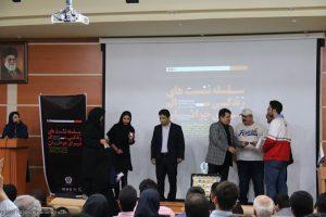 همایش پیشگیری از اعتیاد در دانشگاه آزاد لاهیجان (26)