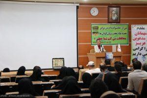 همایش پیشگیری از اعتیاد در دانشگاه آزاد لاهیجان (5)