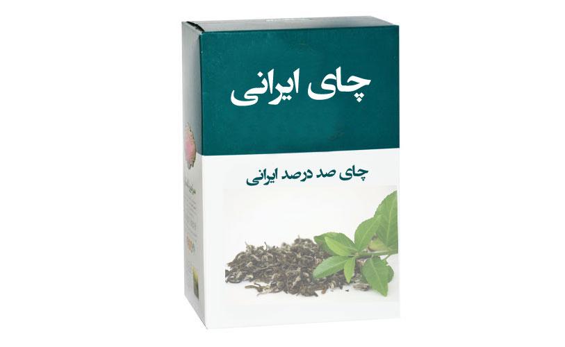این چای کاملا طبیعی و ارگانیک است، این چای صد درصد ایرانی است!