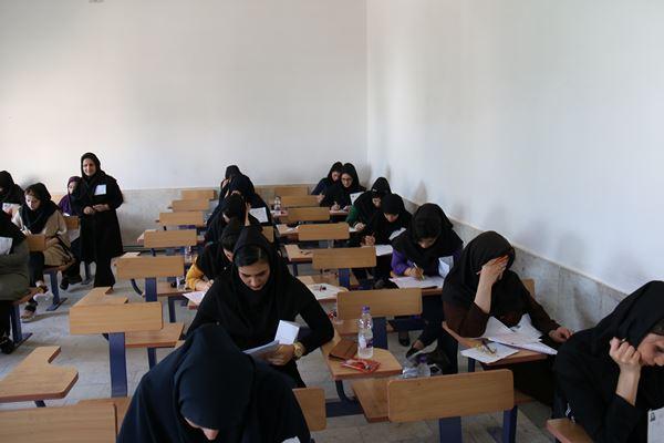کنکور کارشناسی ارشد سال 95 دانشگاه آزاد در لاهیجان (100)