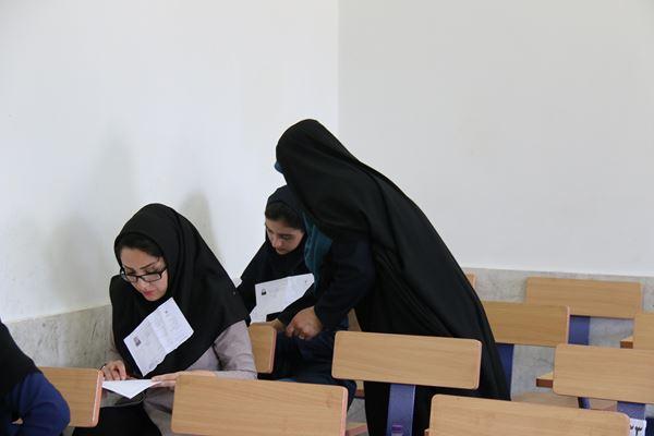 کنکور کارشناسی ارشد سال 95 دانشگاه آزاد در لاهیجان (104)