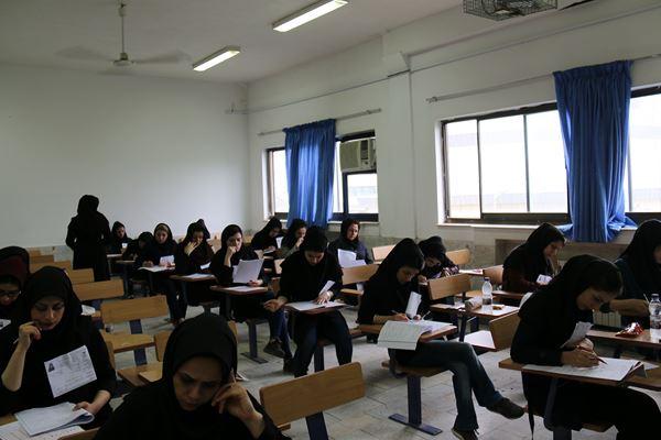 کنکور کارشناسی ارشد سال 95 دانشگاه آزاد در لاهیجان (12)