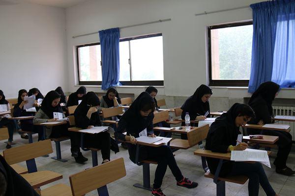 کنکور کارشناسی ارشد سال 95 دانشگاه آزاد در لاهیجان (13)