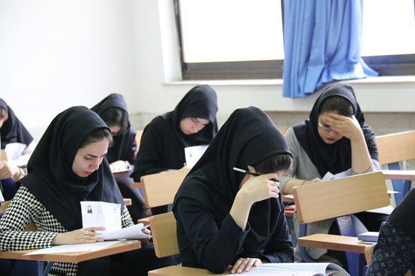 کنکور کارشناسی ارشد سال 95 دانشگاه آزاد در لاهیجان (14)