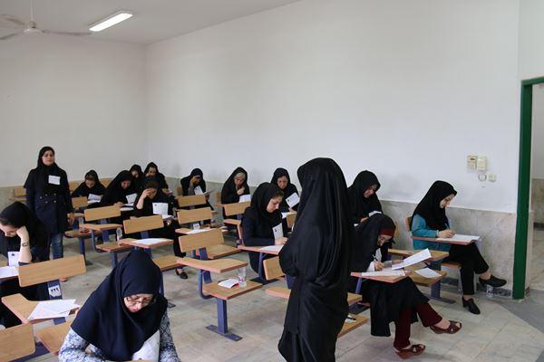کنکور کارشناسی ارشد سال 95 دانشگاه آزاد در لاهیجان (15)