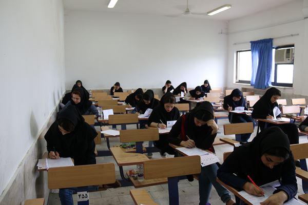 کنکور کارشناسی ارشد سال 95 دانشگاه آزاد در لاهیجان (43)