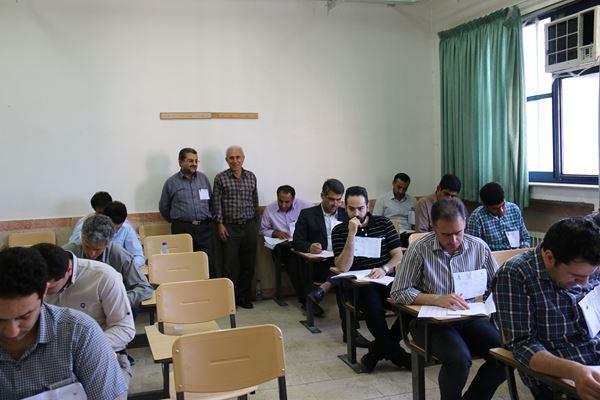 کنکور کارشناسی ارشد سال 95 دانشگاه آزاد در لاهیجان (77)